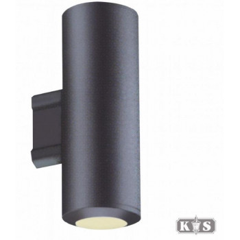 WANDSPOT UP & DOWN LIGHT